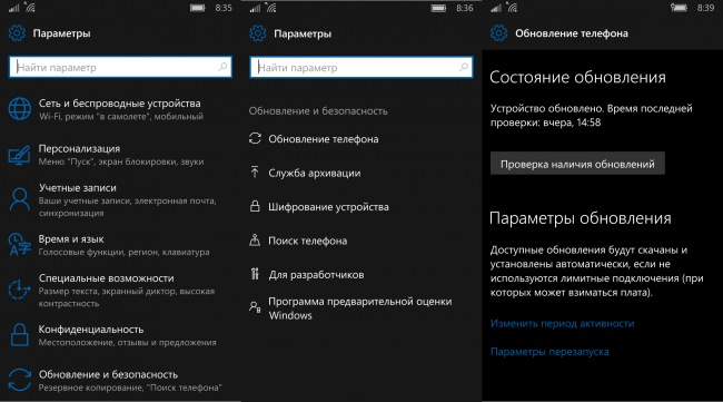 ��� Windows 10 Mobile �������� ������������� ���������� 14393.189