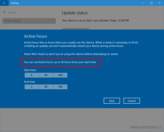 ��� �� �������� Windows 10 Insider Preview � ������� ������ 14942