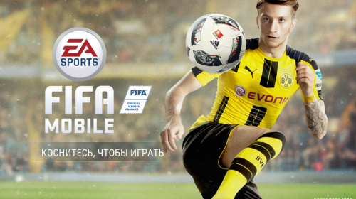 FIFA 17 Mobile �������� ��� ���������� � Windows 10 Mobile