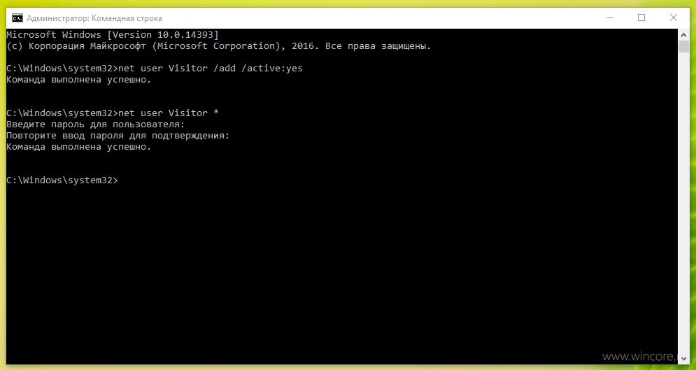 Как найти командную строку в windows 8 1