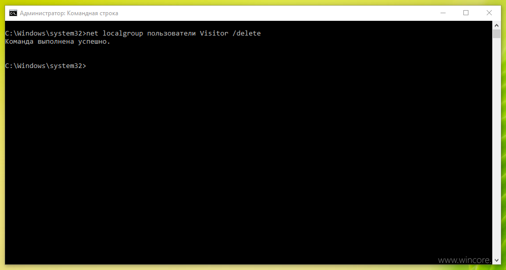 Как сделать учётную запись администратором windows 8.1