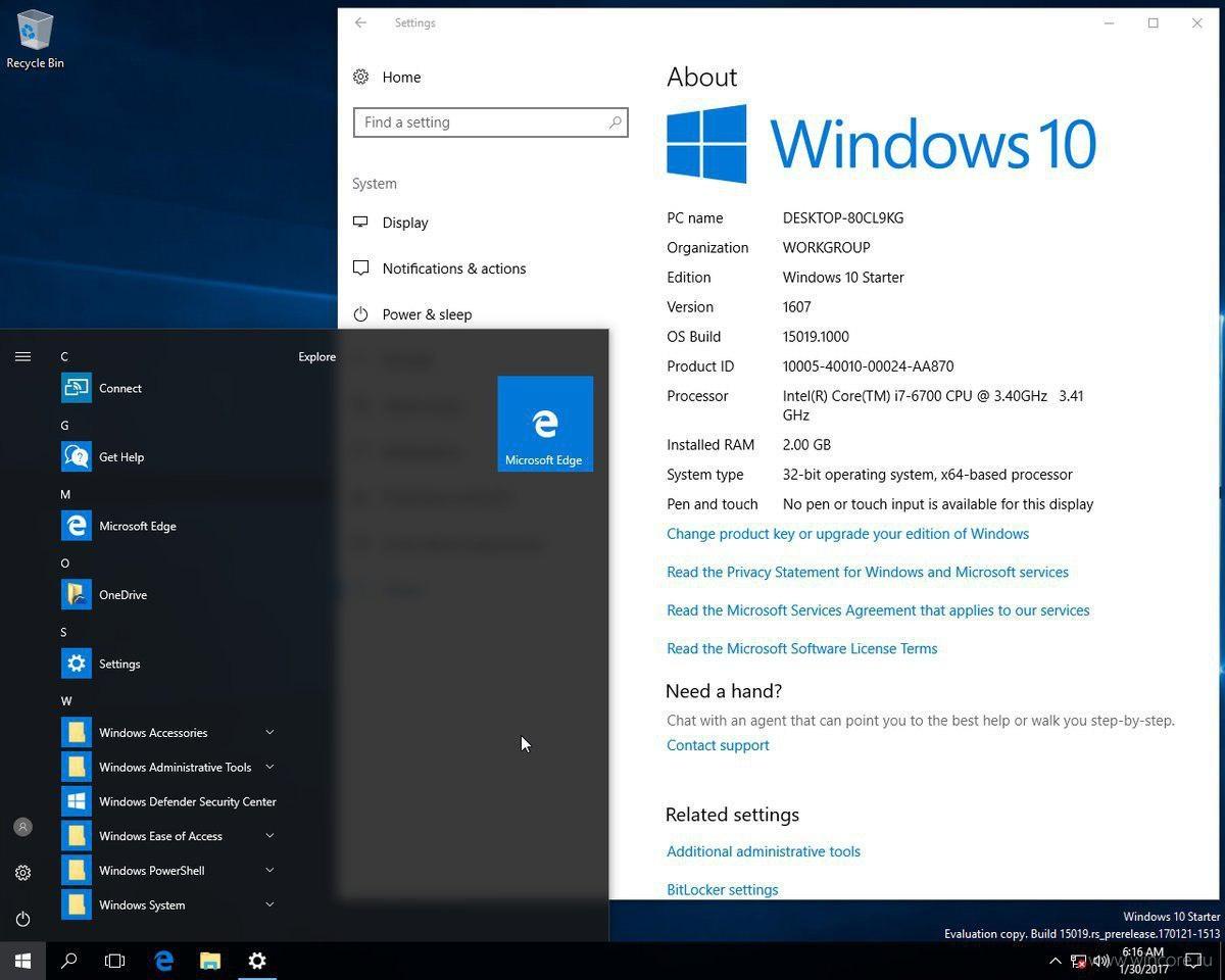 Создание образа системы/ бэкап системы Windows 7 13