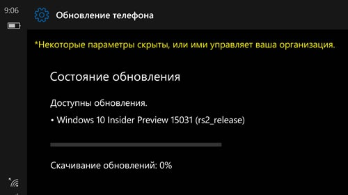 Выпущена Windows 10 Mobile Insider Preview 15031