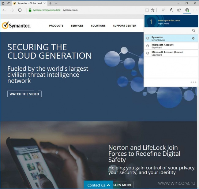 Менеджер паролей Norton Identity Safe теперь доступен и для Microsoft Edge