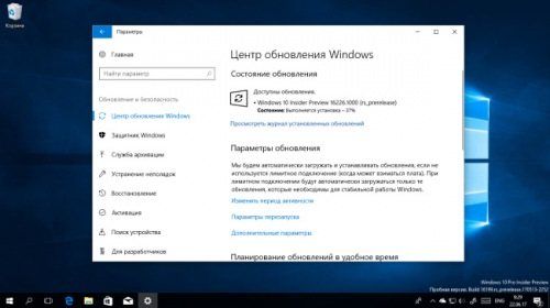 Windows 10 Insider Preview Build 16226 доступна для ПК в быстром круге