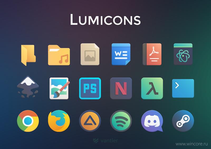 Lumicons - отличные системные иконки