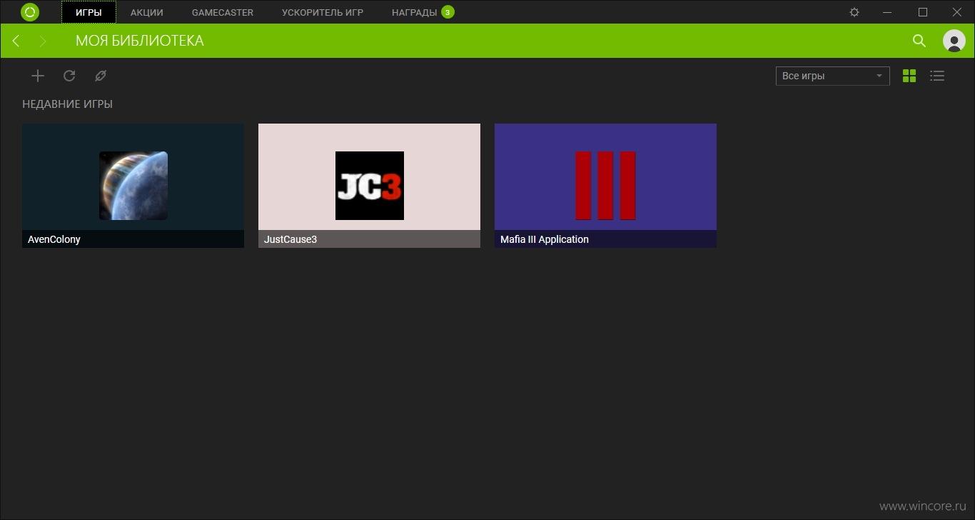 Razer Cortex — хаб для геймеров » Сообщество пользователей