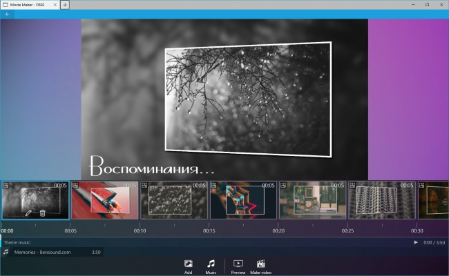 Movie Maker - FREE — создаём слайд-шоу из фотографий, видео и музыки