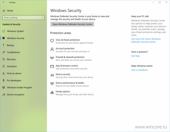 Windows Insider: сборка 17093 для быстрого круга