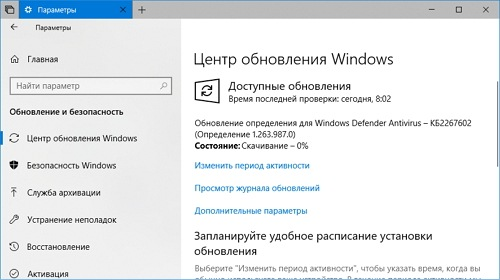 Для Windows 10 выпущен очередной набор качественных обновлений