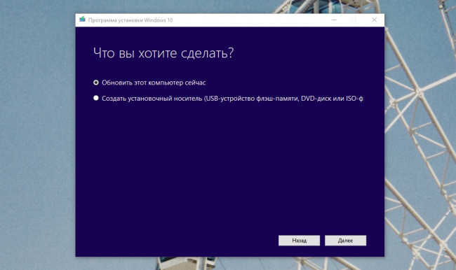 Microsoft выпустила Windows 10 October 2018 Update