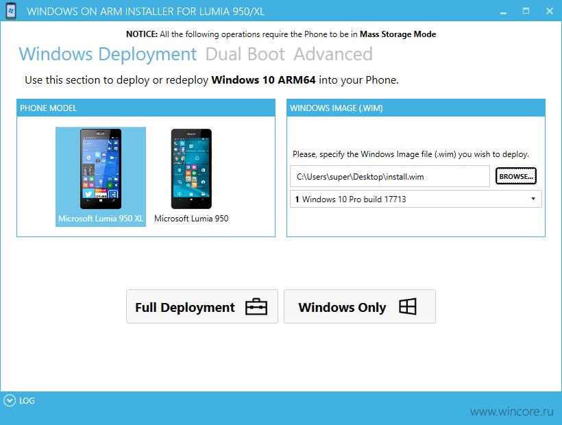 Созданы инструменты для простой установки Windows 10 ARM на