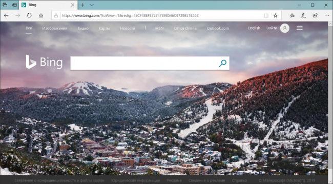 Bing заблокировали в Китае (обновлено)