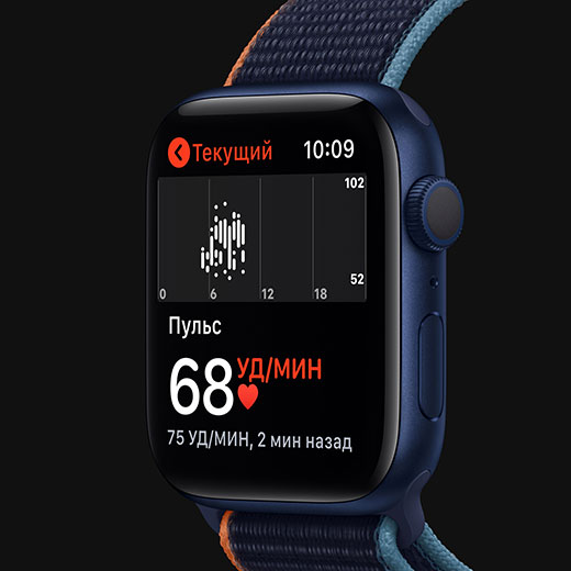 Смарт-часы Apple Watch Series 6
